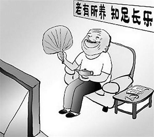 山东代办退休