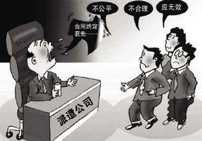 竞技宝app苹果官方下载派遣管理模式介绍